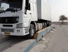 فروش باسکول کامیون
