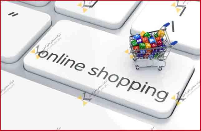 خرید آنلاین ترازو باشگاهی